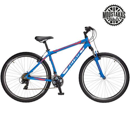 Ballistic Hermes 29 950 Blue